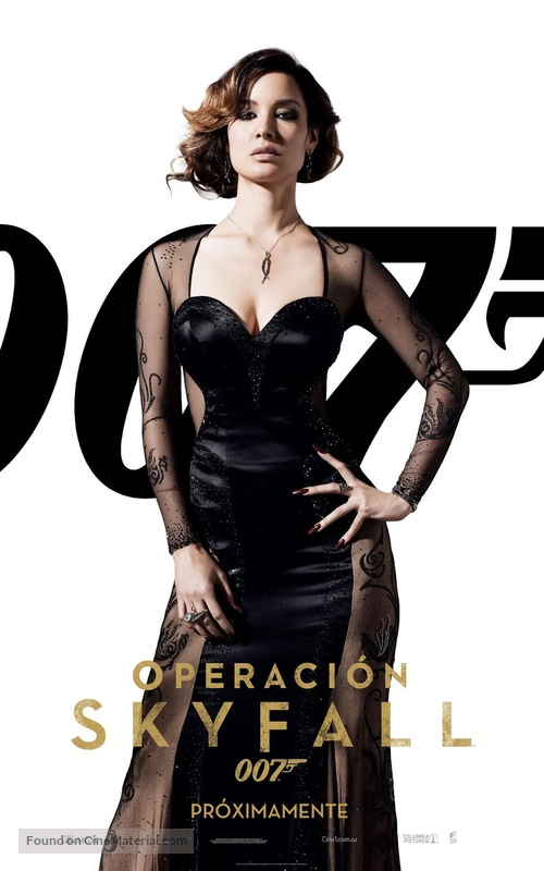 Skyfall - Argentinian Movie Poster