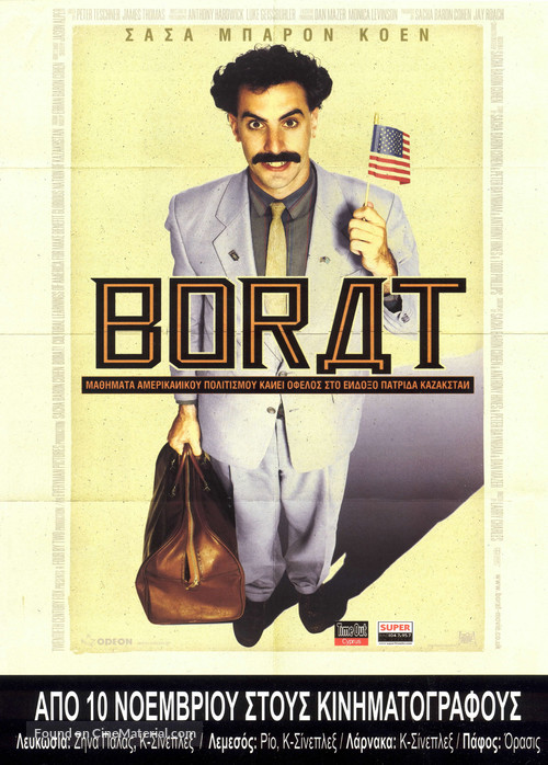 Borat: Cultural Learnings of America for Make Benefit Glorious Nation of Kazakhstan - Greek Movie Poster