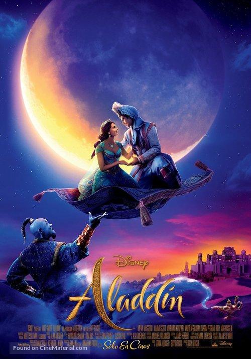 Aladdin - Argentinian Movie Poster