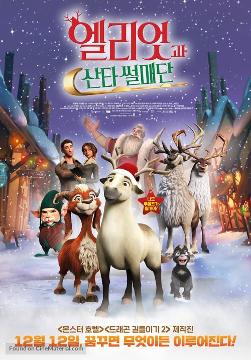 Elliot the Littlest Reindeer - South Korean Movie Poster