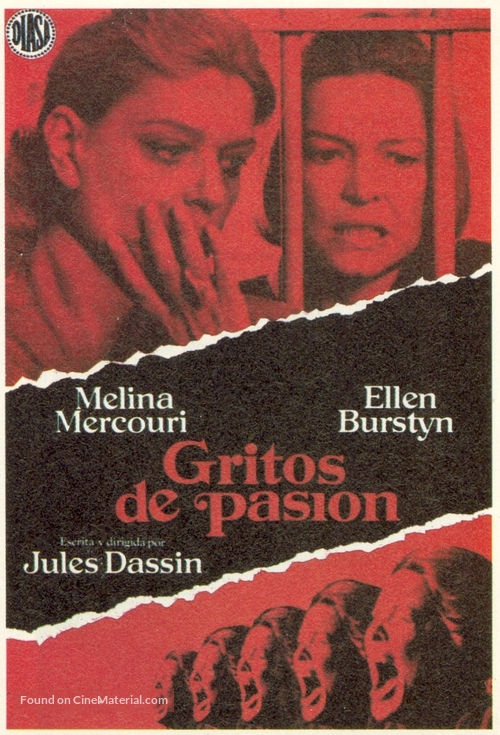 A Dream of Passion - Spanish Movie Poster