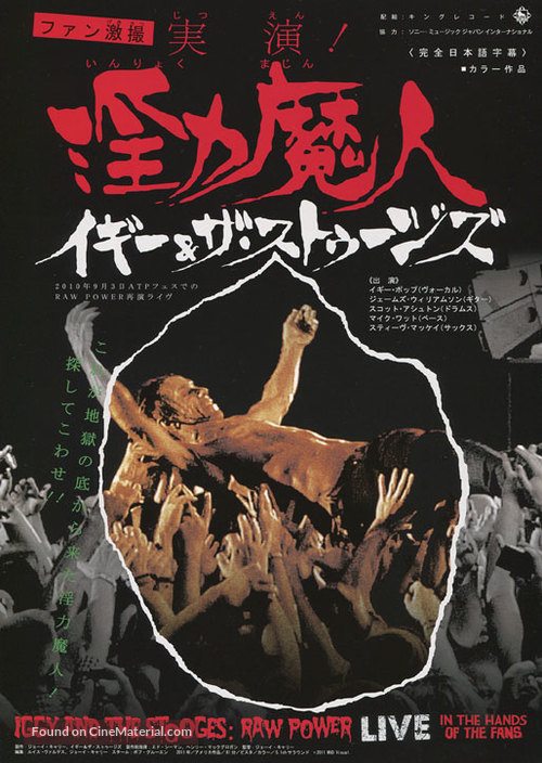 Iggy & The Stooges: Raw Power Live - In the Hands of the Fans - Movie Poster