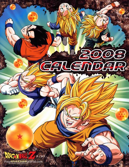 """Dragon Ball Z: Doragon bôru zetto"" - Japanese Movie Poster"
