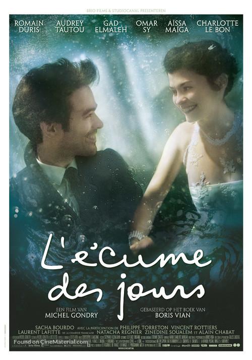 L'écume des jours - Dutch Movie Poster