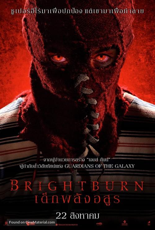 Brightburn - Thai Movie Poster