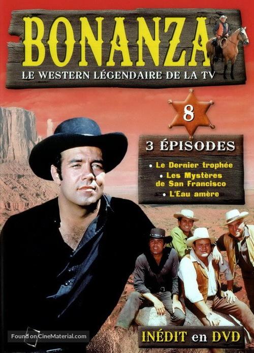 """""""Bonanza"""" - French Movie Cover"""
