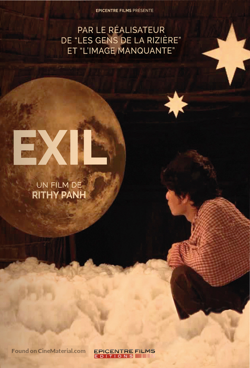 Exil - French DVD cover
