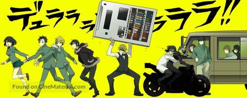"""Durarara!!"" - Japanese Movie Poster"