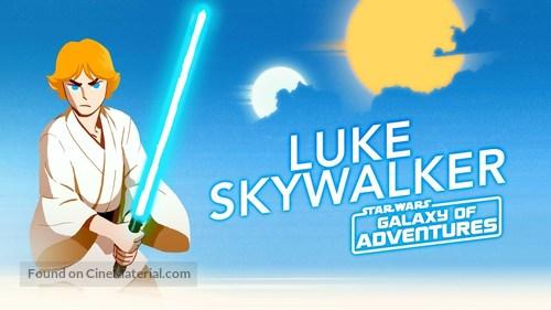 """Star Wars Galaxy of Adventures"" - Movie Poster"