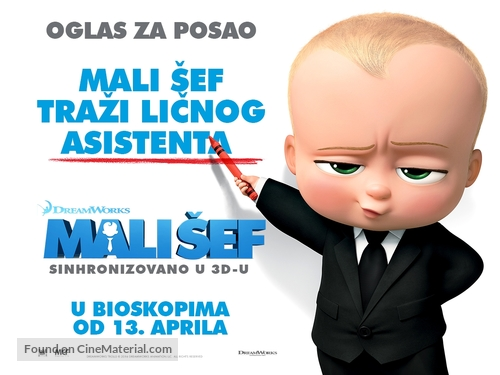 The Boss Baby 2017 Serbian Movie Poster