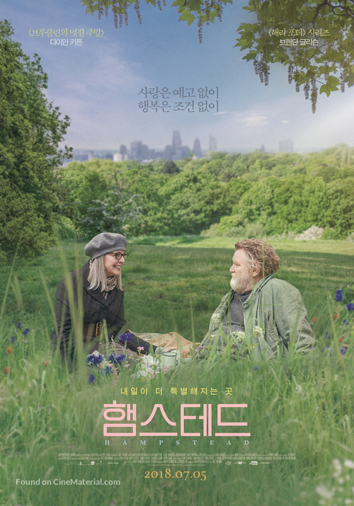 Hampstead - South Korean Movie Poster
