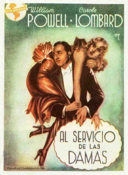 My Man Godfrey - Spanish Theatrical poster