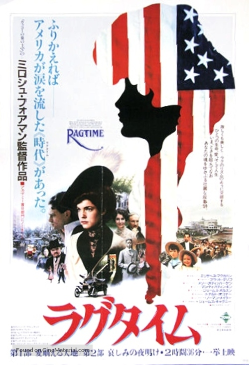 Ragtime - Japanese Movie Poster