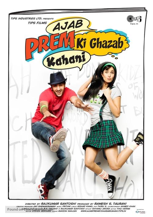 Ajab Prem Ki Ghazab Kahani - Indian Movie Poster