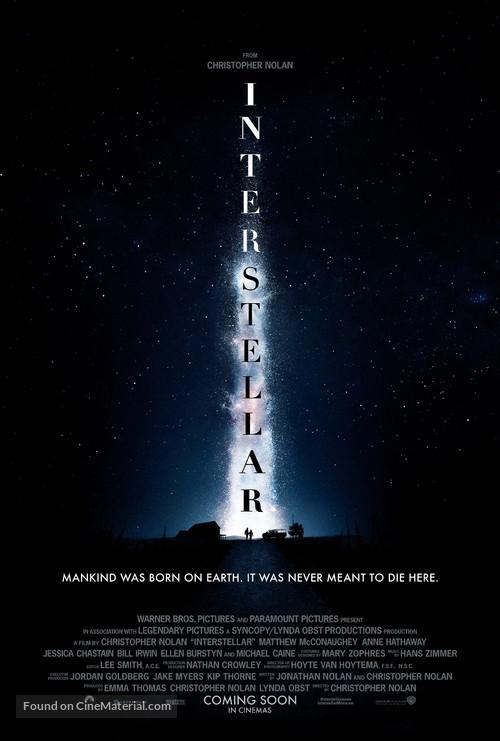 Interstellar - Teaser movie poster