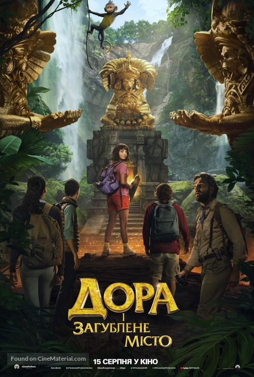 Dora and the Lost City of Gold - Ukrainian Movie Poster