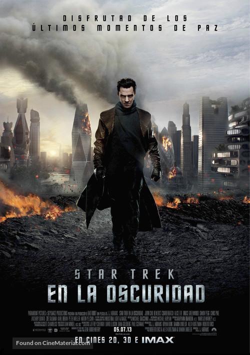 Star Trek: Into Darkness - Spanish Movie Poster