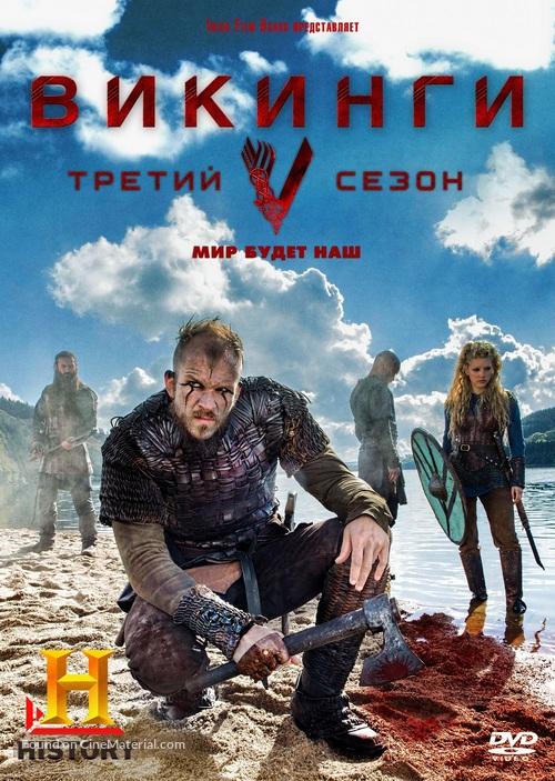 """Vikings"" - Russian Movie Cover"
