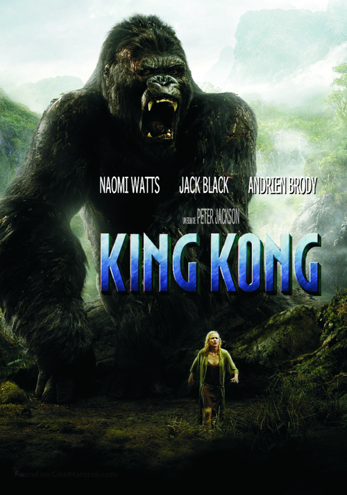 King Kong - Argentinian DVD cover