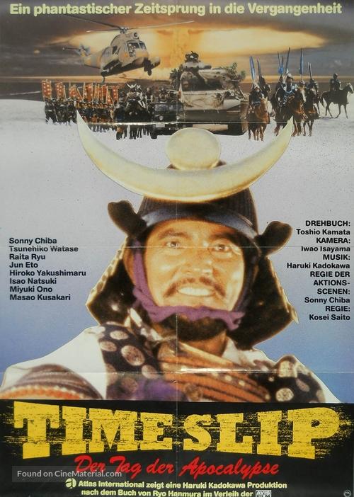 Sengoku jieitai - German Movie Poster