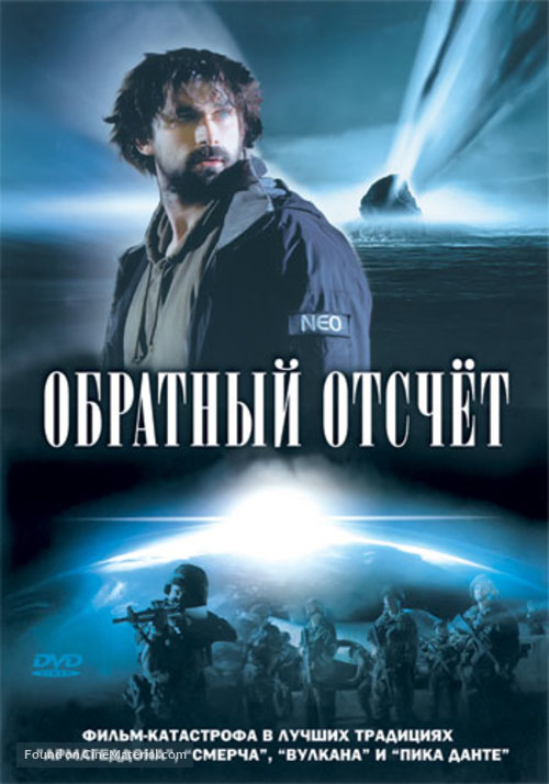 comet impact full movie