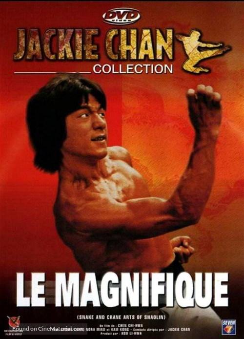 She hao ba bu - French Movie Cover