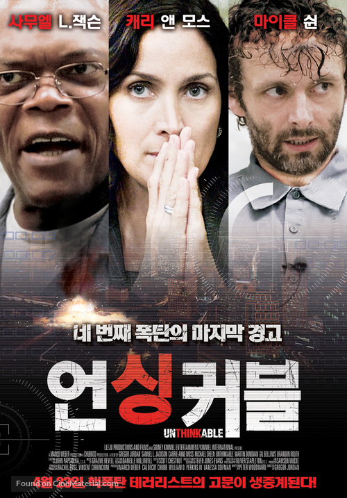 Unthinkable - South Korean Movie Poster
