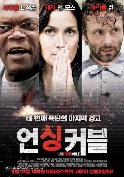 Unthinkable - South Korean Movie Poster