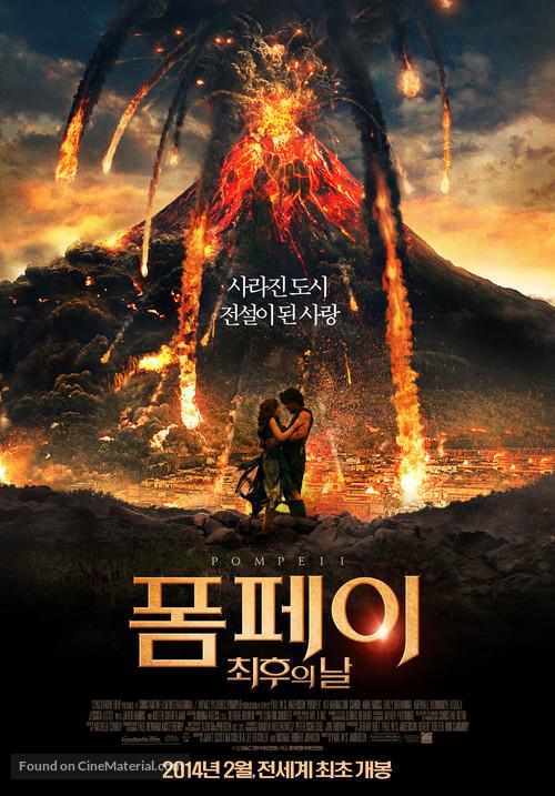 Pompeii - South Korean Movie Poster