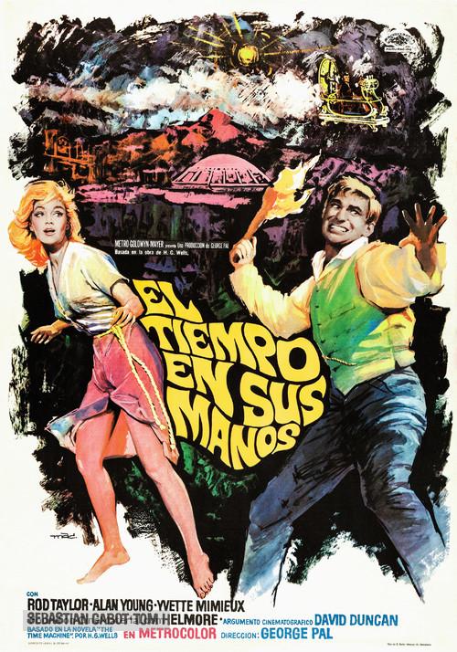The Time Machine - Spanish Movie Poster
