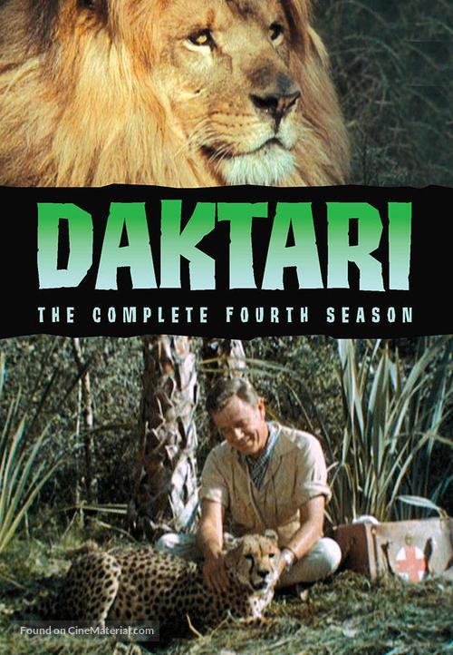 """Daktari"" - DVD movie cover"