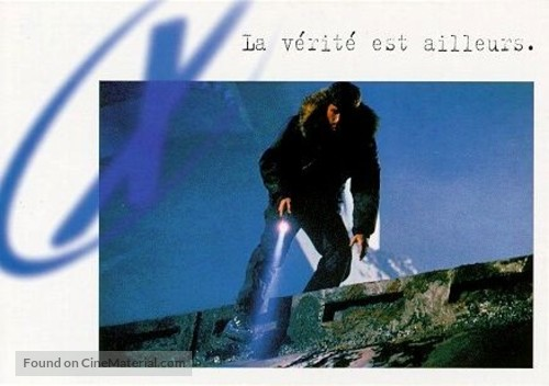 The X Files - French poster
