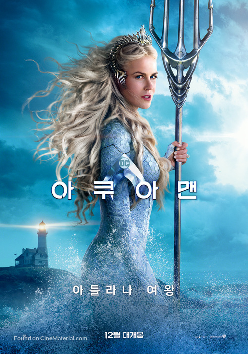 Aquaman - South Korean Movie Poster