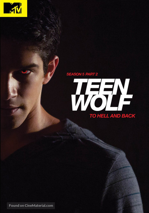 """Teen Wolf"" - Movie Cover"
