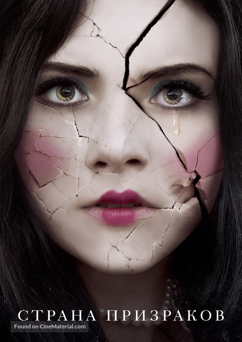 Ghostland - Russian Video on demand movie cover