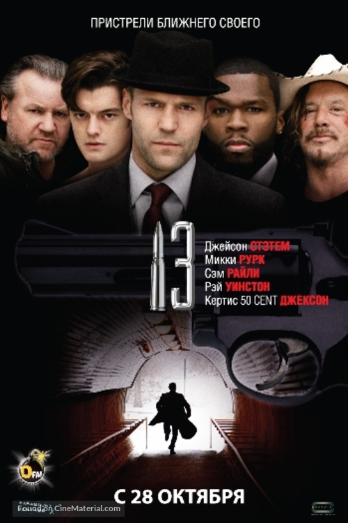 13 - Russian Movie Poster