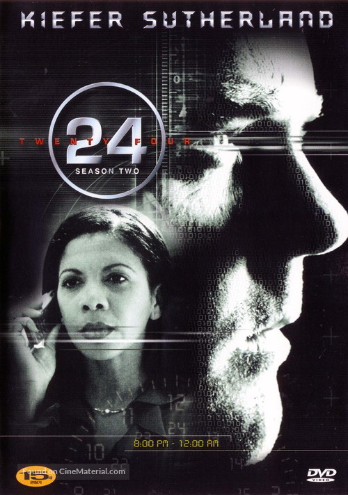 """24"" - South Korean DVD movie cover"