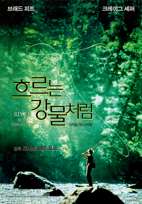 A River Runs Through It - South Korean Movie Poster