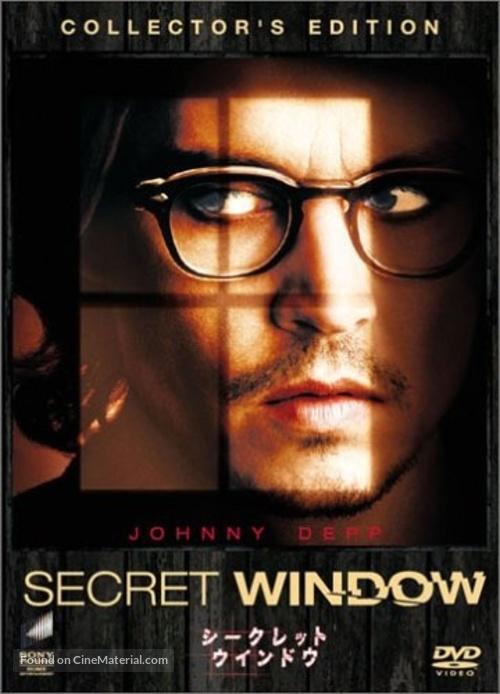 Secret Window - Japanese DVD cover
