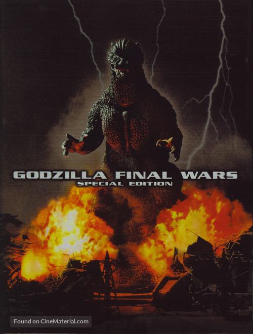 Gojira: Fainaru uôzu - DVD cover
