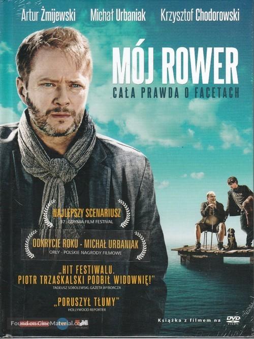 Mój rower - Polish DVD movie cover