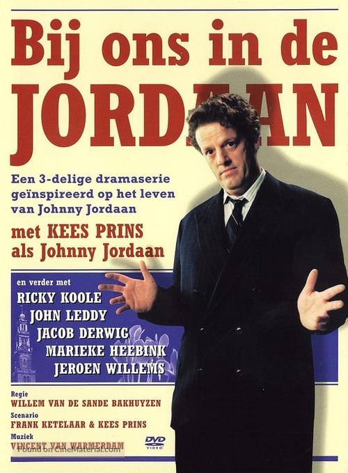 """""""Bij ons in de Jordaan"""" - Dutch Movie Cover"""