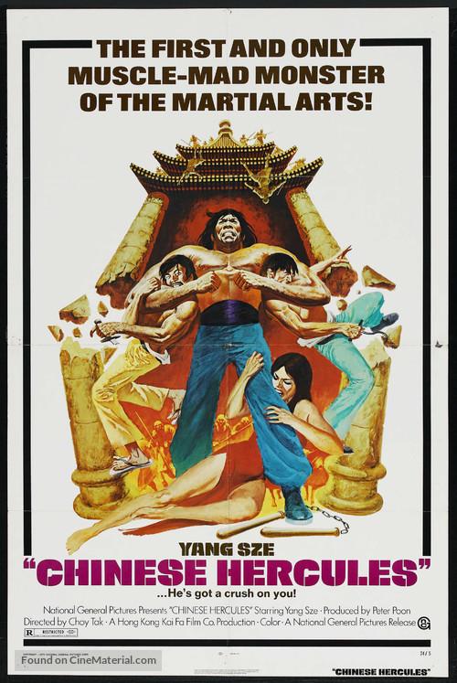 Ma tou da jue dou - Movie Poster