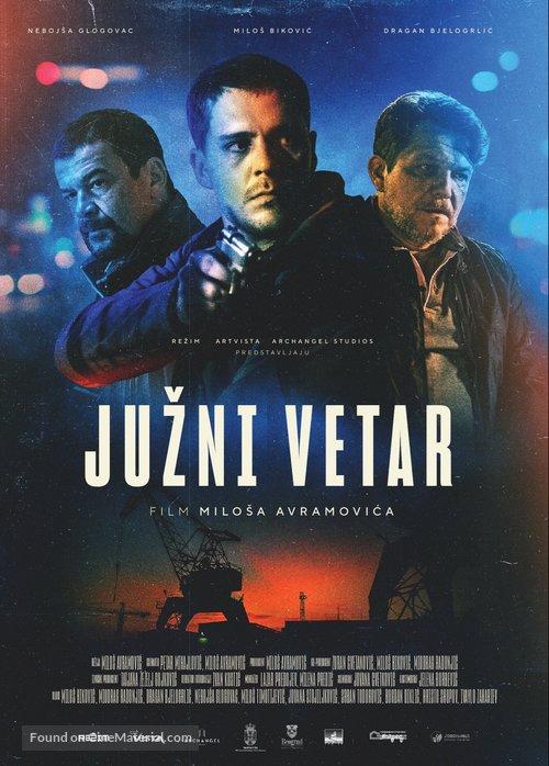 Juzni vetar - Serbian Movie Poster