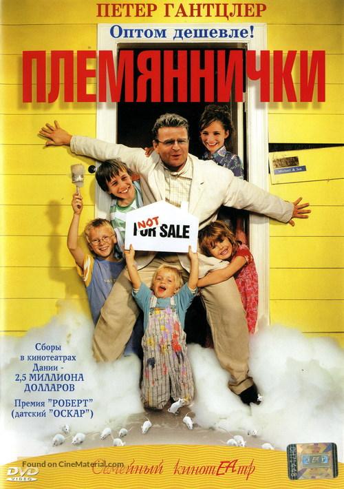 Min søsters børn - Russian DVD cover
