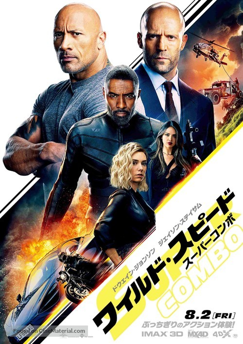 Fast & Furious Presents: Hobbs & Shaw - Japanese Movie Poster
