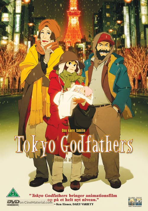 Tokyo Godfathers - DVD cover