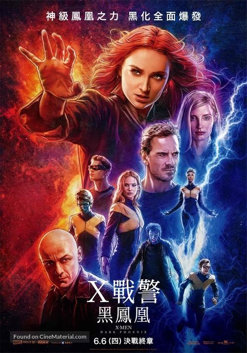 X-Men: Dark Phoenix - Taiwanese Movie Poster
