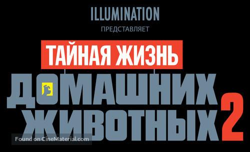 The Secret Life of Pets 2 - Russian Logo