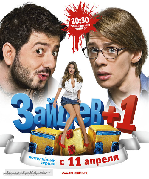 """Zaytsev+1"" - Russian Movie Poster"
